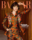 Harper's BAZAAR - aktuelle Ausgabe 08/2017